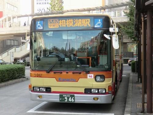 八王子駅北口にカナチュー?!_141003-1500.jpg