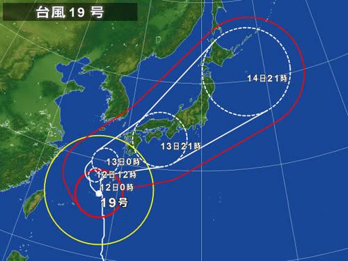 台風19号@2014年進路予測_1410120@Yahoo!天気・災害.jpg